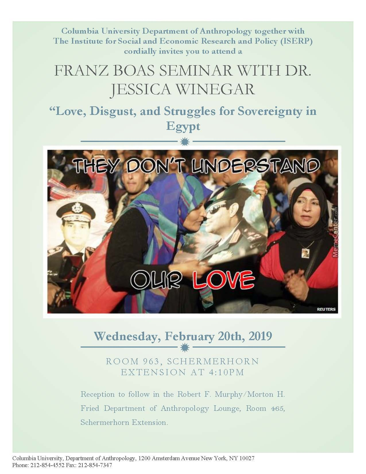 "Event Poster for Jessica Winegar's ""Love, Disgust, and Struggles for Sovereignty in Egypt"""
