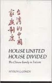 Book cover depicting the title in red against a white background.